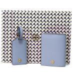 トリーバーチ 小物 TORY BURCH レザー エマーソン トラベル ギフト セット 二つ折り パスポートケース+ネームタグ 専用BOX付 2点セット クラウドブルー 64192