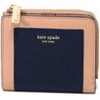 ケイトスペード 財布 katespade レザー マルゴー スモール 二つ折り コンパクト 財布 ライトフォーンマルチ PWRU7160