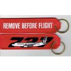 パイロット航空グッズ RBF B737 キイチェーンタグ