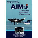 AIM-JAPAN2018�������