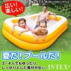 ショッピングプール プール INTEX ビニールプール プール 家庭用プール 長方形 大型