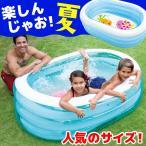ショッピングプール プール INTEX ビニールプール 子供用 プール ベランダ 家庭用プール ベビー