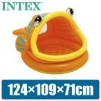 INTEX ベビープール 子供用プール キッズ子供 屋根付き ビニールプール 家庭用 ベランダ