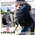 ショッピング通勤用 AIRWALK 高機能本格リュック おしゃれ リュックサック レディース 女性 メンズ 男性 高校生 通勤用 通学用