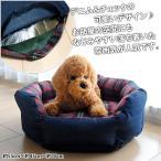 ペットベッド 犬 猫 小型犬 あったか デニム 室内用 ペットソファー 可愛い しっかり 丸型