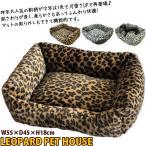 ペットベッド 豹柄 ペットベット ヒョウ柄 ペットソファー アニマル柄 人気 かわいい 犬 猫