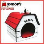 ペットハウス スヌーピー ペットベッド ドーム型 室内用犬小屋