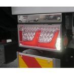 KOITO LEDリアコンビネーションランプ 2連 いすゞ'07フォワード用