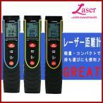 レーザー距離計 携帯型レーザー距離計 レーザー距離測定器 測量用 測量機器 測量用品 建築用品 最大測定距離50m SW-P50