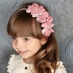 子供服 女の子 レボン カチューシャ(2color)ドライフラワーのような風合いのレトロなコサージュがまるでブーケのよう/