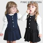 フォーマル ワンピース スカート 女の子 子供服 キッズ 入学式 入園式 卒業式 お出かけ リボン プリーツ ネイビー 紺色 黒