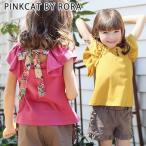 チュニックt キッズ 女の子 子供服Rora リリア チュニックt 大きな葉っぱのようなひらひらフレアスリーブや憧れの後姿がナチュラルな今日の気分
