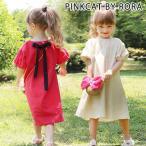 ワンピース 半袖 女の子 子供服 ガールズ リネン キッズ ロング 無地 リボン お出かけ 可愛い 夏 レッド ベージュ かわいい