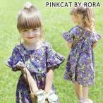 ワンピース 半袖 女の子 子供服 ガールズ ジュニア キッズ ロング 花柄 フリル 大人っぽい お出かけ 可愛い 夏 パープルの画像