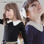 子供 子供服 キッズ 服 90 100 110 120 130 140 Tシャツ ブラウス AA82 Roraメルリア Tブラウス(2color)