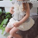 パンツ スカートパンツ キュロット ボトムス 女の子 子供服 キッズ ガールズ カジュアル フリル 可愛い 春 夏 無地 白 ホワイト
