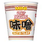 5個セット 日清食品 カップヌードル 味噌 ミニ 42g×5個