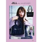 JILL by JILLSTUART ショルダーストラップ付きフリルトートバッグBOOK
