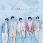 【初回限定盤B】Sexy Zone イノセントデイズ  [CD+DVD] 特典あり