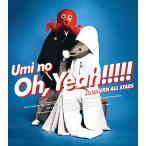 【完全生産限定盤】海のOh, Yeah!! サザンオールスターズ 40th キックオフポスター A2サイズ+