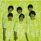 【初回限定盤】 関ジャニ∞ ここに CD+DVD