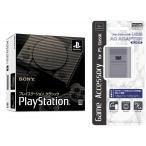 プレイステーション クラシック+PSクラシック用 USB ACアダプタ セット
