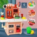 ままごと キッチン 調理器具  付属品付き おままごとセット  コンロミニキッチン 知育玩具 台所 子供 プレゼント ごっこ遊び 誕生日