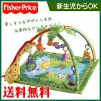 ベビージム レインフォレスト デラックスジム マテル Fisher Price おもちゃ toys ギフト プレイジム 誕生日 出産祝 人気 フィッシャープライス 送料無料