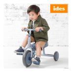 正規品 三輪車 ディーバイク ダックス ディズニー ミッキー D-bike dax 3輪車 乗り物 子供 キッズ 男の子 kids 1歳半 アイデス 誕生日 ギフト 一部地域 送料無料