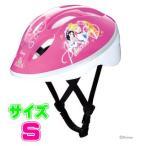 子ども用ヘルメット キッズヘルメットS プリンセス アイデス  ides 三輪車 自転車 バランスバイク ホルダー付き アジャスター付 リフレクター キッズ 安全 人気