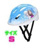 子ども用ヘルメット キッズヘルメットS アナと雪の女王 アイデス  ides 三輪車 自転車 バランスバイク ホルダー付き アジャスター付 リフレクター キッズ 安全