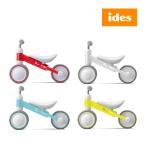 GW特価 乗用玩具 足けり ディーバイクミニプラス D-bike mini + アイデス ディーバイク 2歳 1歳 3歳 乗り物 おもちゃ バランスバイク 子供 誕生日 プレゼント
