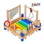 木製玩具 ミュージックステーション Edute エデュテ 楽器 音楽 木琴 太鼓 マラカス リトミック 木のおもちゃ toys ギフト 誕生日プレゼント 安心 安全 知育玩具