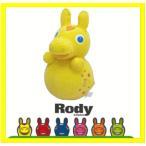 おもちゃ 3552 スイングロディ イエロー YE ローヤル toyroyal RODY おもちゃ toys ギフト おきあがりこぼし ポロン コロンコロン 出産祝い 誕生日 安全 安心
