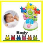 フロアメリー 3665 ロディ Rody 観覧車メリー 床置きメリー ローヤル toyroyal おもちゃ toys ギフト gift 誕生日プレゼント 出産祝い 人気