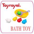 ローヤル 7196 おふろでキンギョすくい トイローヤル ToyRoyal バストイ お風呂 おもちゃ オフロ おふろ グッズ ベビー キッズ 子供 こども 遊び 金魚*