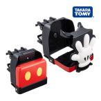 ベビーカーアクセサリー ミッキーマウス たためるペットボトルホルダー タカラトミー ベビーカー ストローラー オプション マグホルダー ボトルホルダー