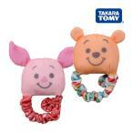 正規品 ラトル くまのプーさん あんよでラトル タカラトミー Disney Pooh おもちゃ ギフト ガラガラ 布おもちゃ 誕生日プレゼント 知育玩具 発育 安全 kids baby