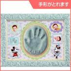 Yahoo!ピンキーベビーズ出産記念品 AG-07 エンジェルギャラリー ミッキーマウス&ミニーマウス angel 手形 想い出 思い出 記録 フレーム 御祝 御出産御祝 プレゼント テンヨー