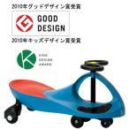 乗用玩具 プラズマカー Plasma Car ブルー RANGS JAPAN ラングスジャパン 三輪車 バランスバイク 足けり乗用 遊具 おもちゃ 誕生日プレゼント 安全 人気