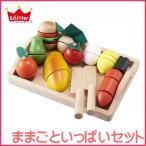 ままごと ままごといっぱいセット エドインター 木製玩具 木のおもちゃ ギフト おままごと お手伝い 誕生日 安全 安心 知育玩具 人気 kids baby