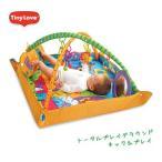 ベビージム ジミニートータルプレイグラウンド キック&プレイ タイニーラブ 日本育児 nihonikuji おもちゃ プレイマット 出産祝い 誕生日 Tiny Love