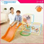 遊具 室内 アンパンマン うちの子天才 ジャングルパーク アガツマ 室内用 家庭用 滑り台 おもちゃ 2歳 3歳 4歳 5歳 知育 子供 ジャングルジム 誕生日 プレゼント
