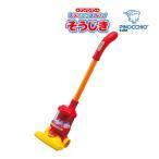 おもちゃ 掃除機 ままごと アンパンマン スティックスイスイそうじき アガツマ 知育玩具 3歳 子供 掃除 洗濯 誕生日プレゼント 女の子 男の子