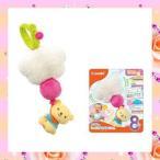 ふわふわだよ ひっぱりブルブルくまくん コンビ combi おもちゃ toys ギフト ラトル ガラガラ 布おもちゃ 誕生日プレゼント 知育玩具 安全 安心 手洗いOK*