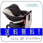 チャイルドシート ネルーム lite EF ダークブラウン DB コンビ combi  チャイルド ベビー 子供 NEROOM 新生児 送料無料