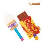おしゃぶり 歯固め アイスクリーム チョコ コンビ Combi ラトル おもちゃ ベビー 出産祝 SNS 赤ちゃん 男の子 女の子 ギフト 出産祝い インスタ ゆうパケット