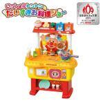ままごと アンパンマン いっしょにトントン だいすきお料理ショー ジョイパレット おもちゃ toys キッチン プレゼント 安全 人気商品