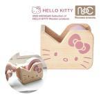 正規品 ステーショナリグッズ ハローキティ マスキングテープカッター MZ3 ニチガン テープカッター kitty キティ 事務用品 オフィス 子供 キッズ kids 人気