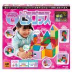 積木 女の子脳を刺激するピタゴラス おもちゃ 知育玩具 パズル ギフトにも 誕生日 プレゼント ピープル 【メーカー取り寄せ品】